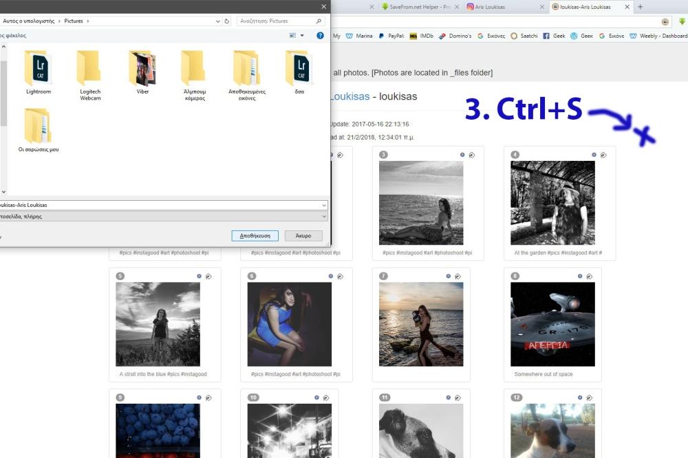 Clip_11 lkjh