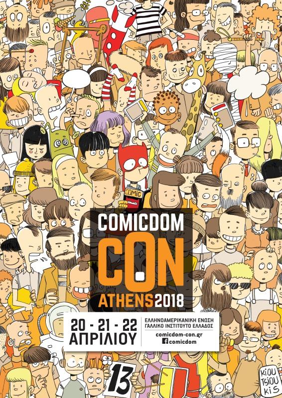 CCA_2018_Poster_High_NoLogos