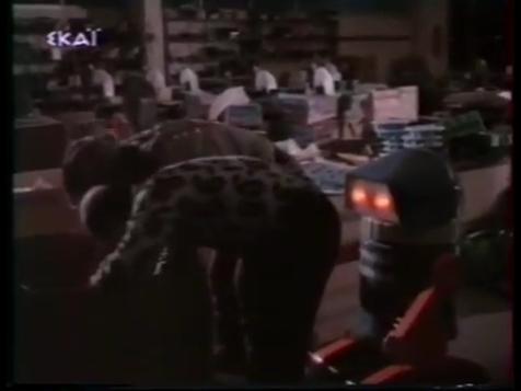Ο ΙΠΠΟΤΗΣ ΤΗΣ ΛΑΚΟΥΒΑΣ [ΣΚΑΪ 1996].mp4_snapshot_00.15.02