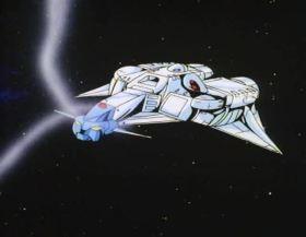 Thunderian_Ship